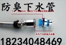 太原三桥街电工--安装水管浴霸灯具插座马桶