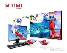 供应深圳信特安55寸超窄边液晶拼接屏