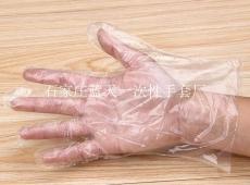 纯料薄膜手套生产厂家