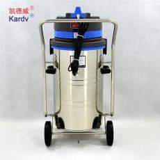 四川凯德威DL一3078B干湿两用工业吸尘器
