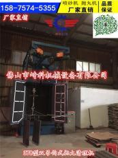鐵件掛具噴粉脫漆處理噴砂機拋丸機打沙廠家