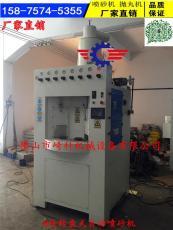 广州转盘式自动喷砂机/广州喷砂机厂家