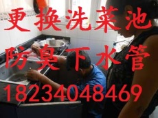 太原太堡街专业马桶疏通 除尿碱 换洁具