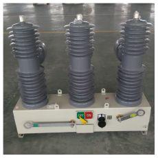 按技术要求做ZW32-40.5/35KV真空断路器
