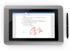 深圳電子簽名屏生產廠家