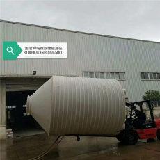 30吨锥底塑料储罐 锥形反应釜