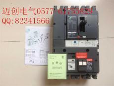 施耐德漏电断路器NSX100F VIGI TM200D 4P