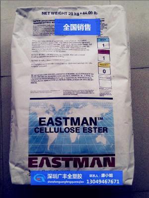 CAB美国伊士曼553-0.4 规格 20KG/包