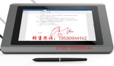 電子簽批屏采購價格