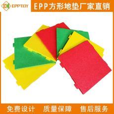 EPP泡沫地垫环保益智拼图拼板玩具批发