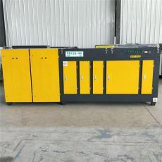 吉光环保专业制作油烟净化器废气处理净化器