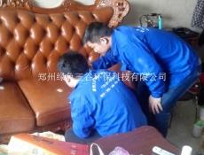 上海地區家具維修行業標準