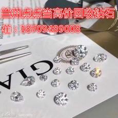 兰州市点点当寄卖典当钻石名表名包黄金回收