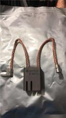 質優價廉M9426羅蘭碳刷批發價格支持貨到付