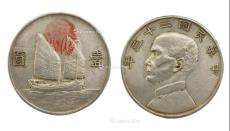 孙小头二十三年帆船币出手广州御藏国际