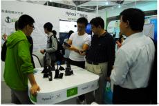 2018第二十届中国国际无线通讯展览会