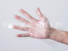 透明一次性pe塑料手套生产加工企业