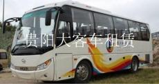 贵阳旅游巴士出租贵州大巴车租车