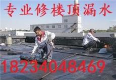 太原晉陽街專業衛生間水電維修暖氣安裝防水