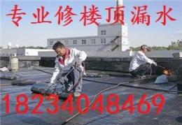 太原晋阳街专业卫生间水电维修暖气安装防水