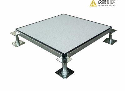 全钢防静电地板价格陶瓷防静电地板报价单
