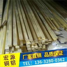 H59黄铜排 来图定做异型材 铆料黄铜棒厂家