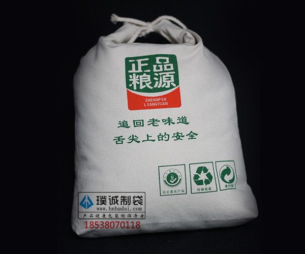 打样束口高档价格帆布袋订做面粉可开封北海黑鲫鱼图片