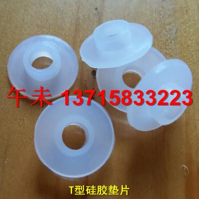 玻璃锅盖顶珠专用硅胶垫片硅胶垫圈硅胶介子