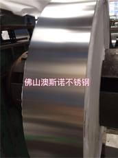 301不銹鋼彈性精密料 硬度不銹鋼帶廠家