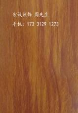 保定复合地板木地板强化地板报价及图片