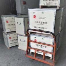 常熟智能型万能式断路器CW1-2000/3P4P