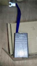 趙氏廠家銷售MG803碳刷價格信息歡迎來電