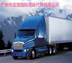 越南货运专线中国越南进出口贸易门到门