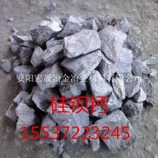 厂家长期生产供应硅铝钡钙