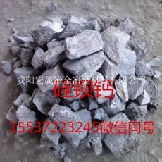安阳厂家出售硅钡钙定做硅钡钙