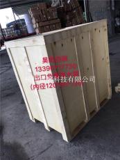 杭州木架多少一个方杭州哪里可以打木架木箱