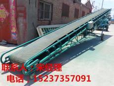 10米升降皮带输送机/可移动传送带/皮带机厂
