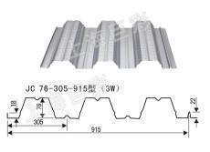 常用的楼承板规格型号及技术参数