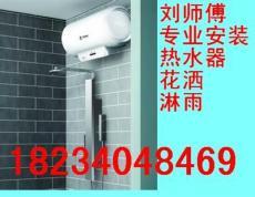 太原滨河东路维修水管水龙头安装暖气增压泵