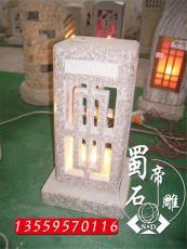 供应优质石雕灯笼照明石灯