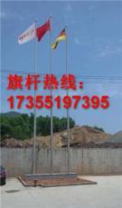 安徽龙旗工艺