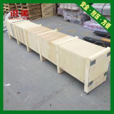 出口免熏蒸无钉木箱钢边钢带胶合板卡扣式