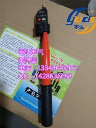35KV高压声光验电器 伸缩方便灵敏度高