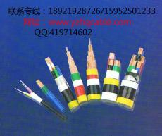 船用电缆型号规格厂家