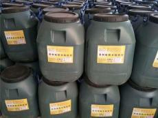 溶劑反應型防水粘結材料