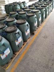 溶剂反应型防水粘结材料