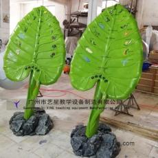 工厂直销生物园模型 动植物进化图 园林景观