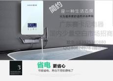 赛卡尼电热水器质量怎么样一质量好售后好