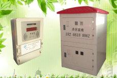 水电双控射频卡控制器