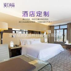 清江尚品酒店宾馆logo水定制小瓶装矿泉水